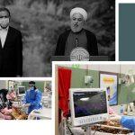 Iranian regime's officials and coronavirus