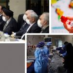 Iranian officials and coronavirus in Iran