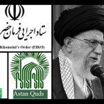 Khamenei and financial foundations