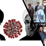 Khameinei-Rouhani and a group of people
