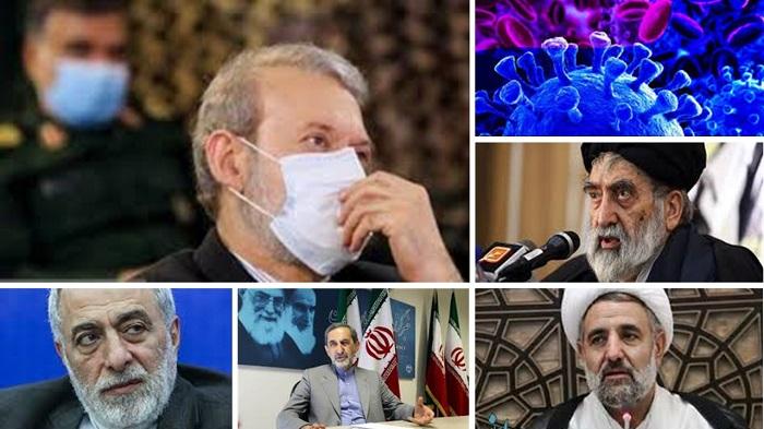 Iranian officials who suffer coronavirus
