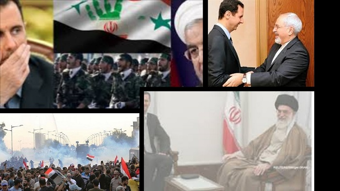 Mullah's Regime Activities Abroad