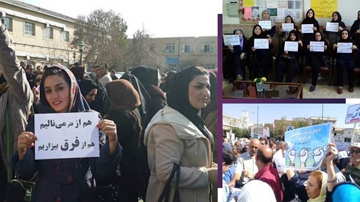 Iranian teachers