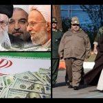 Iran corruption