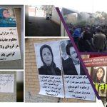 The Mujahedin-e Khalq (MEK -PMOI) has Resistance