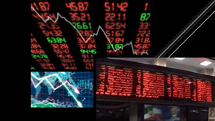 stock market in Iran