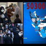 Death Toll 50300