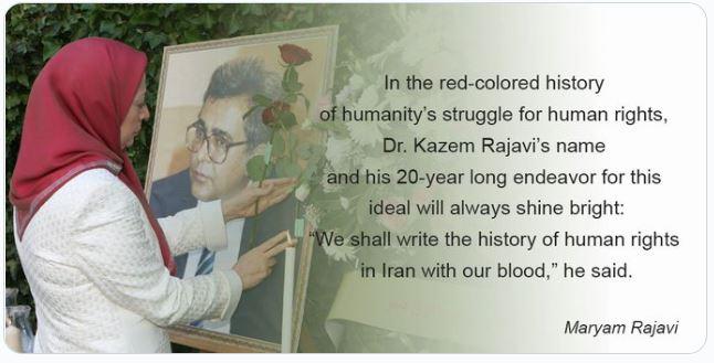 Kazem Rajavi's Murder