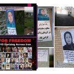 Iran: Resistance Units