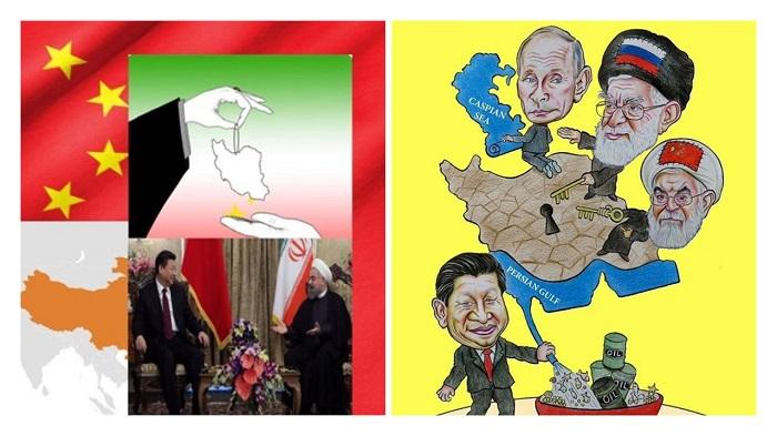 Iranian Chinese agreement