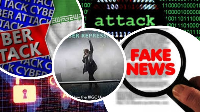 Iranian regime's misinformation