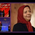Massoumeh Malek Mohammadi