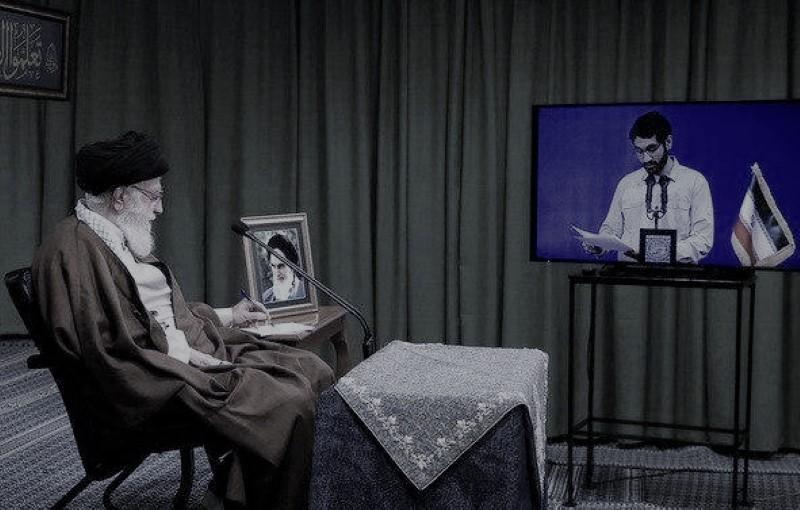Khamenei's Remarks