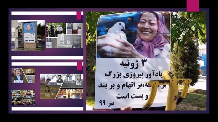 MEK Network Inside Iran.