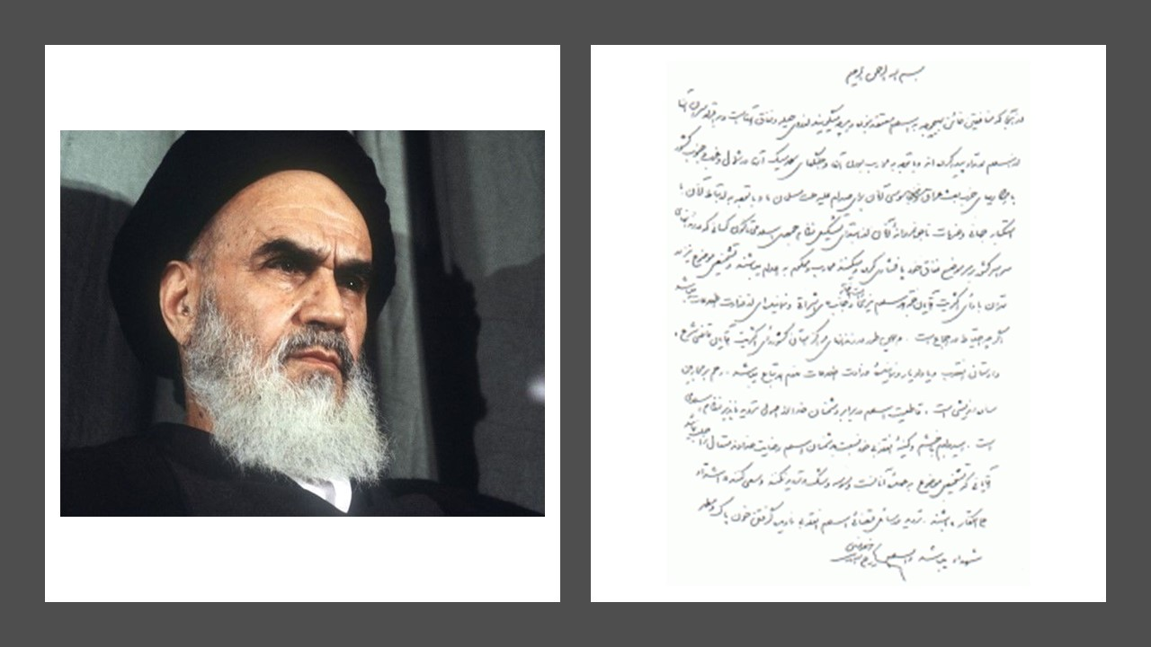 Ruhollah Khomeini's Fatwa for massacring the MEK political prisoners