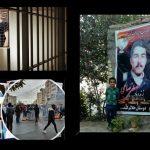 Executes Mostafa Salehi
