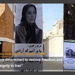 Iranian Resistance