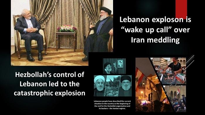 Lebanon exploson