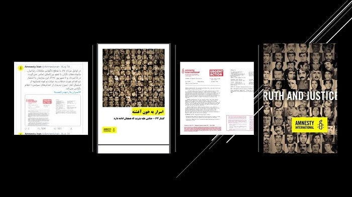 Amnesty Iran