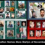 more martyrs of November 2019 uprising