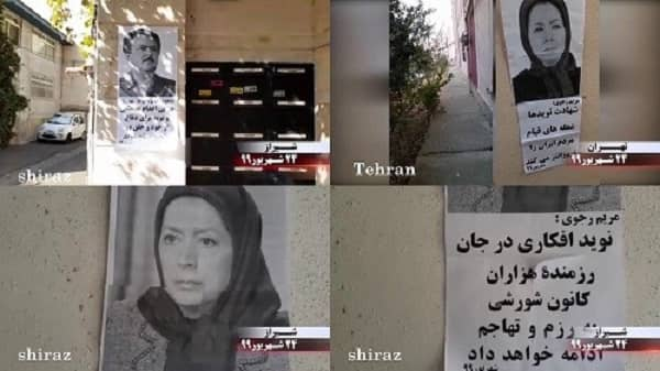 "Tehran and Shiraz – ""Navid will always be alive in the memories of thousands of Resistance Units, who will carry on their struggle for freedom"""