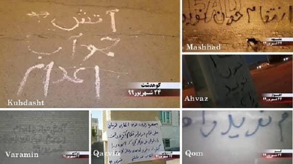 Various cities in Iran – Activities of the supporters of the MEK in protest to the criminal execution of Navid Afkari