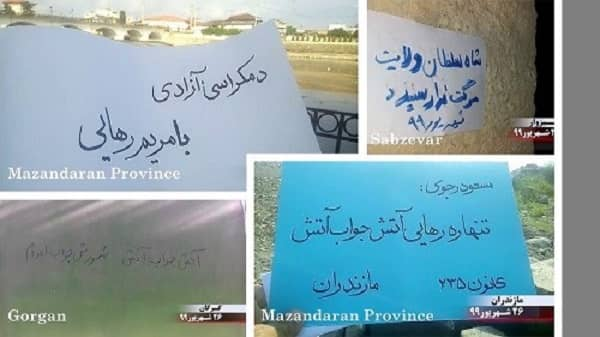 "Mazandaran Province, Gorgan, Sabzevar – ""Democracy, freedom, with Maryam Rajavi"""