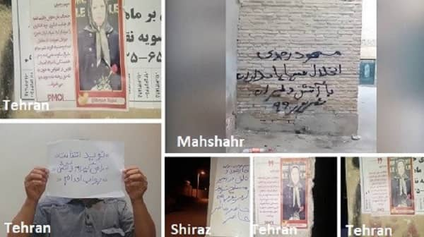 "Tehran, Shiraz, and Mahshahr – Protesting Navid Afkari's execution – ""Maryam Rajavi: The people of Iran and its brave youth will not remain silent against the cowardly execution of this courageous son of Shiraz. They will rise in solidarity with the heroic people of Fars"""