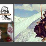 The Iranian Regime