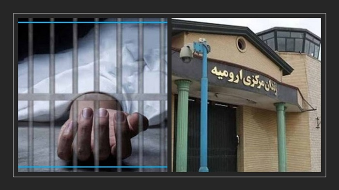 Suicides in Iran's Prisons