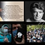 Iran mourns Shajarian