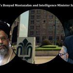 Khamenei's Bonyad Mostazafan