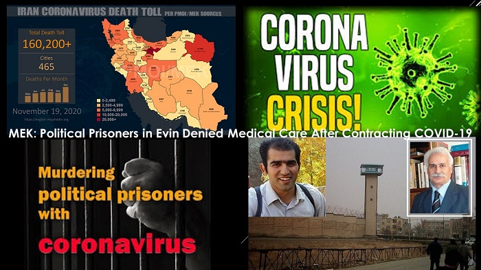Political Prisoners in Evin Denied Medical