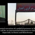 Criminal execution