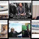 MEK Iran: Identity of IRGC Brutal Interrogator