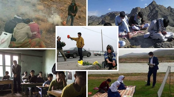Iranian Schools