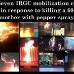 Seven IRGC mobilization centers