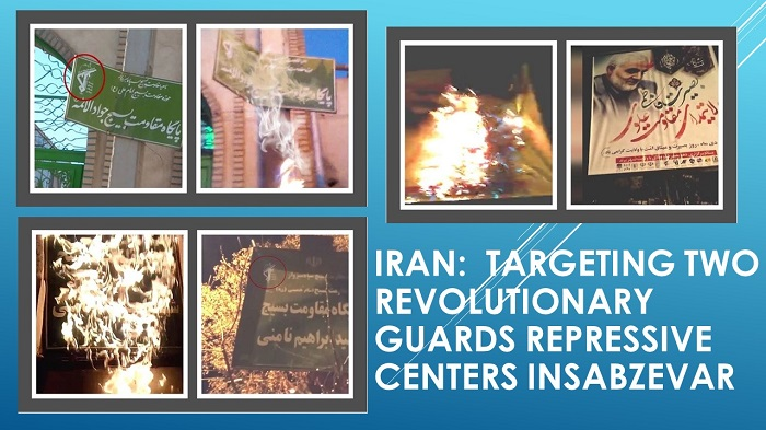Revolutionary Guards repressive centers