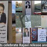 Rajavi release anniversary