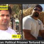 Political Prisoner Tortured to Death