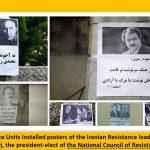 the MEK Resistance