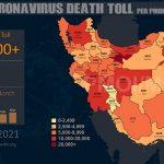 Iran: Coronavirus death