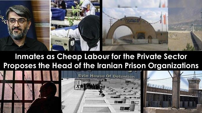 Iranian Prison Organizations.