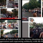 Khuzestan uprising