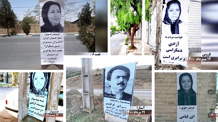 Iran – Activities of MEK Resistance Units