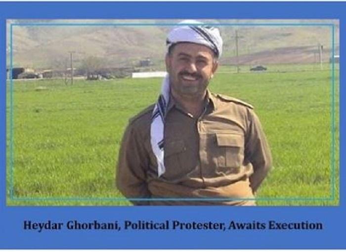 Iranian political prisoner facing imminent execution