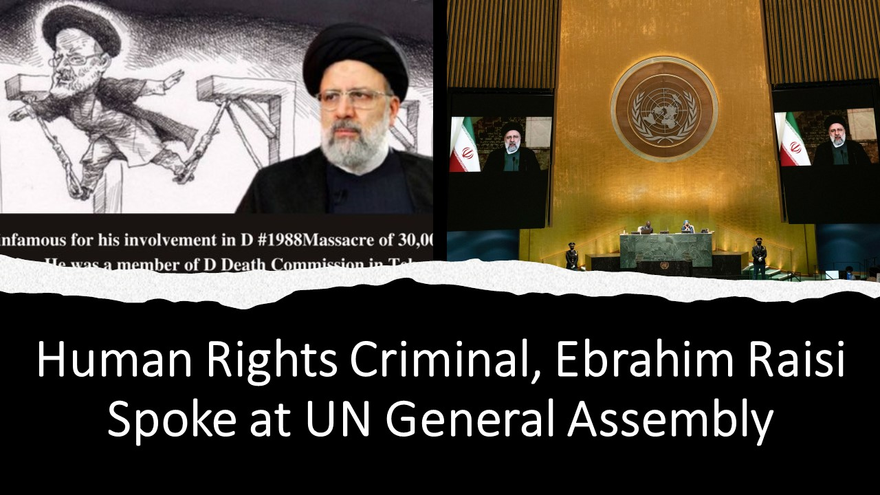 the Iranian regime's president, addressed the UN General